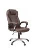 Prestigio B кресло офисное