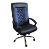 Variant ChM кресло офисное Вариант