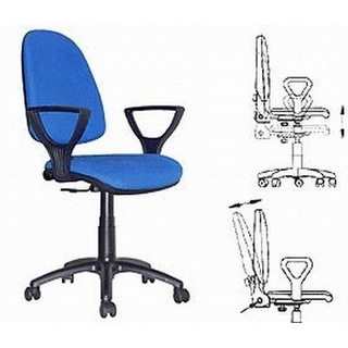 Prestige GTPG офисный стул Престиж