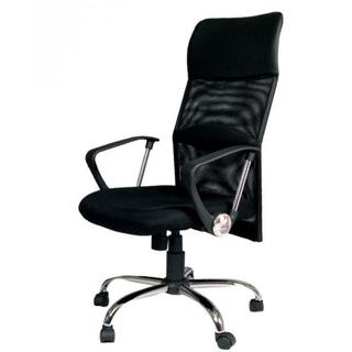 Ultra CH кресло офисное Ультра