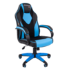 Кресло CHAIRMAN GAME 17